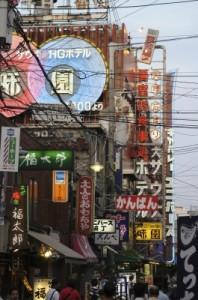 aging japan population